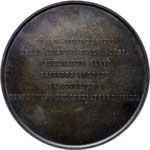 Reverse image of coin 7648