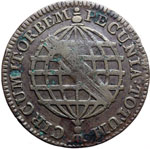 Reverse image of coin 7702
