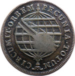Reverse image of coin 7706