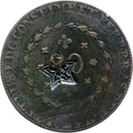 Reverse image of coin 7712