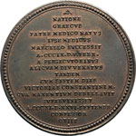Reverse image of coin 7765
