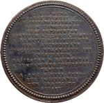 Reverse image of coin 7769