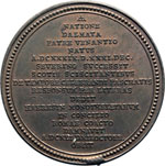 Reverse image of coin 7770