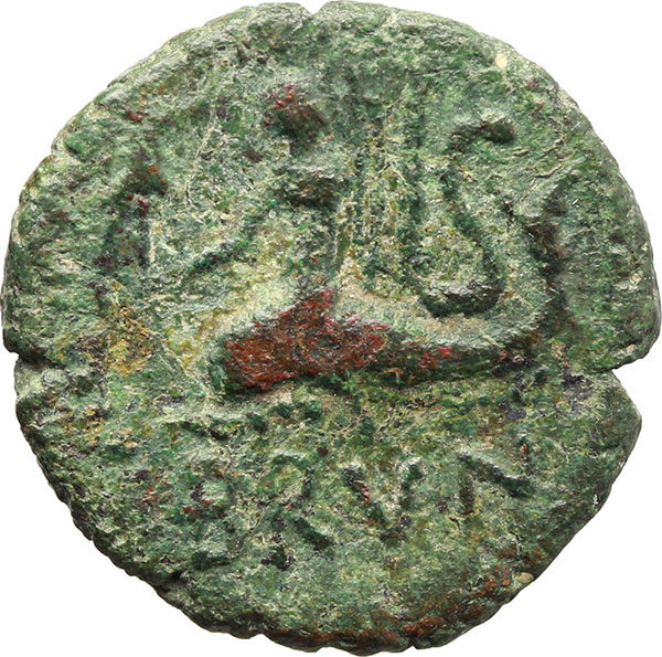 Reverse image of coin 10