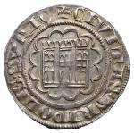 D/ Oriente Latino - Tripoli. Boemondo VII (1275-1287). Grosso. Malloy 26. AG. g. 4.25 SPL. Intonso con splendida patina