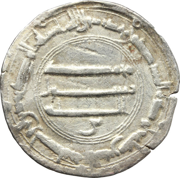 Reverse image of coin 4