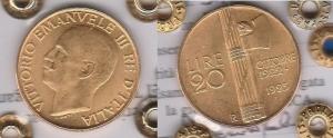 D/ ITALIA - Vittorio Emanuele III (1900-1945) 20 Lire 1923 fascetto rara SPL/FDC Pagani 670 periziata