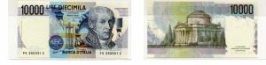 D/ REPUBBLICA ITALIANA - 10000 lire Volta, numero di serie PK000001E, 19/8/1998. estremamente rara FDS