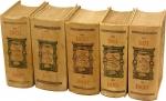 D/ COMANDINI Alfredo, L'Italia nei 100 anni 1801/1901 - Opera in 5 volumi descritta giorno per giorno e illustrato con 655 tavole a pagina piena e doppia, 914 ritratti e 610 incisioni Rarissimo Stampato a Milano da Antonio Vallardi