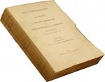 D/  Corpus Nummorum Italicorum,Volume VIII: Veneto (Venezia - Parte II - Da Leonardo Donà alla Chiusura della Zecca). Brossura originale ma staccata