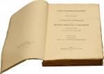 R/  Corpus Nummorum Italicorum,Volume VIII: Veneto (Venezia - Parte II - Da Leonardo Donà alla Chiusura della Zecca). Brossura originale ma staccata