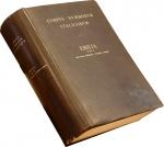 D/ Corpus Nummorum Italicorum,Volume X: Emilia (parte II - Bologna e Ferrara - Ravenna e Rimini). Cartonato editoriale originale
