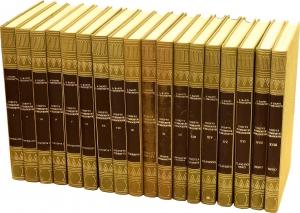 D/ BANTI Alberto & SIMONETTI Luigi, Corpus Nummorum Romanorum - Firenze 1972/1979 Opera completa in 18 volumi Tela, pp. 5368 con 19843 illustrazioni