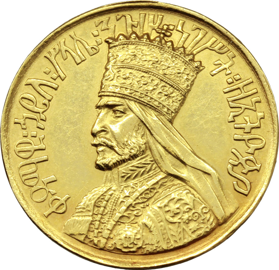 Obverse image of coin 1046