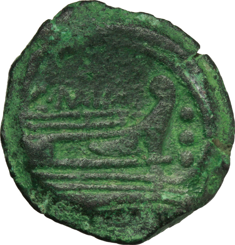 Reverse image of coin 98