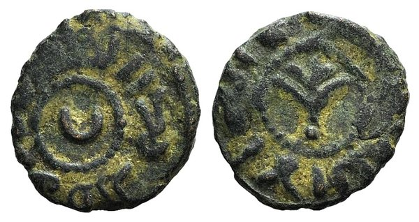D/ Islamic, Umayyad Caliphate, ar-Ramla, 120s AH. Æ Fals (14mm, 1.65g). Twig in a circle. R/ Crescent within circle. Walker 855-77. Green patina, Good VF