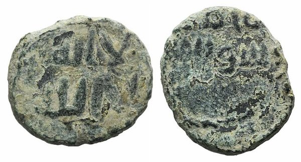 D/ Islamic, al-Andalus (Spain), Umayyad Caliphate (Governors), Anonymous Æ Fals. Miles 26. Green patina, near VF