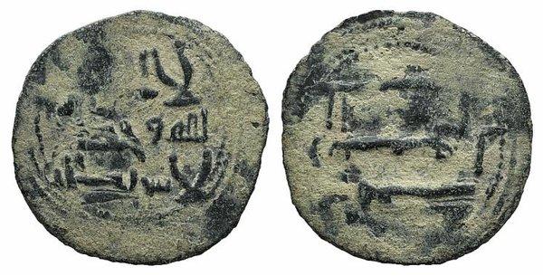 D/ Islamic, al-Andalus (Spain), Umayyad Caliphate (Emirate), Anonymous Æ Fals. V-218. Green patina, VF