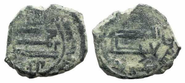 D/ Islamic, al-Andalus (Spain), Umayyad Caliphate (Emirate), Anonymous Æ Fals, attribuited to Muhammad I, year 26(8). V-313. Scarce. Green patina, near VF