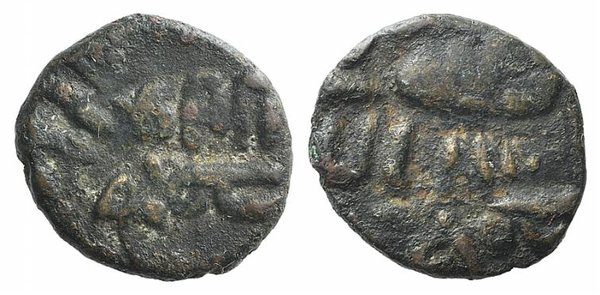D/ Islamic, al-Andalus (Spain), Umayyad Caliphate (Governors), Anonymous Æ Fals (14mm, 2.26g). Fish type. Codera 9, pl. II. Near VF