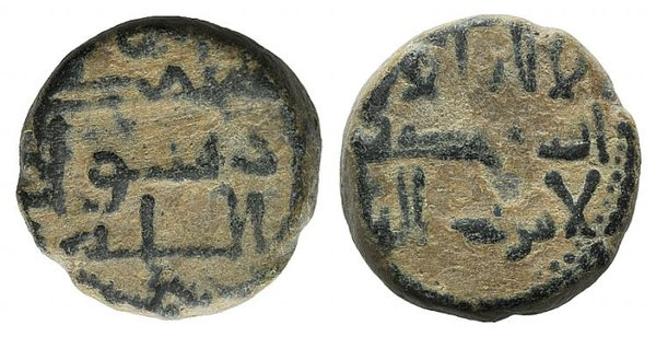 D/ Islamic, al-Andalus (Spain), Umayyad Caliphate (Emirate), Anonymous Æ Fals. Fro-XIII/a. Green patina, VF
