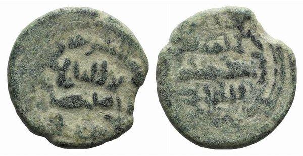 D/ Islamic, al-Andalus (Spain), Umayyad Caliphate (Emirate), Anonymous Æ Fals. Green patina, near VF