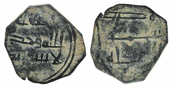 D/ Islamic, al-Andalus (Spain), Umayyad Caliphate (Emirate), Anonymous Æ Fals. V-346. Green patina, VF