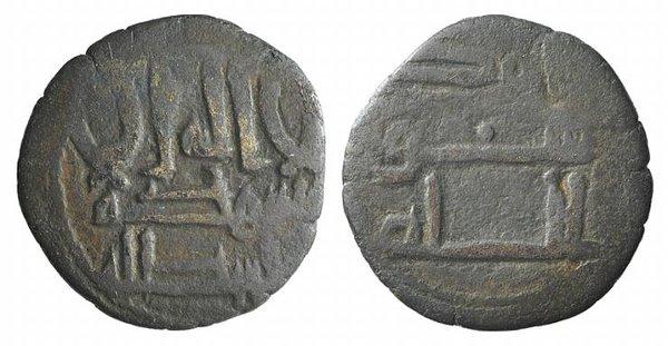 D/ Islamic, al-Andalus (Spain), Umayyad Caliphate (Emirate), Anonymous Æ Fals (16mm, 1.79g). V-218. Near VF