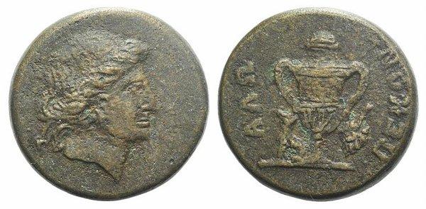 D/ Thrace, Alopekonnesos, c. 300-250 BC. Fake Æ (23mm, 11.33g, 12h). Head of Maenad r. R/ Kantharos; to l., fox seated r.; to r., grape bunch. Cf. BMC 3. Modern fake for study