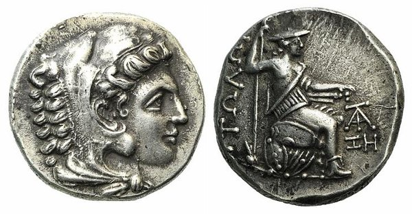 D/ Aitolian League, c. 279-260 BC. Fake Tetradrachm (26mm, 15.03g, 9h). Head of Herakles r., wearing lion's skin headdress. R/ Aitolos seated r. on a Macedonian shield, three Gallic shields and Gallic karnyx, holding spear in and sword; monogram and ZH to r. Cf. McClean 5401. Modern fake for study