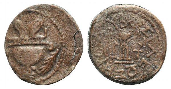 D/ Judaea, Herod I the Great (40-4 BCE). Fake Eight Prutot (21mm, 3.51g, 1h). Jerusalem or Samarian. Ornate helmet; palms flanking. R/ Tripod; monogram to r. Cf. Meshorer 44. Modern fake for study