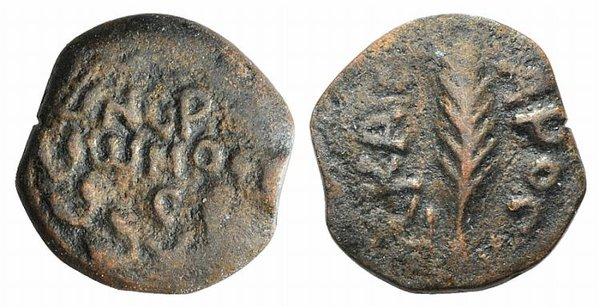 D/ Porcius Festus (59-62 CE). Judaea, Procurators. Fake Prutah (16mm, 3.20g, 12h). Jerusalem. Blundered legend within wreath. R/ Palm branch. Cf. Meshorer 345. Modern fake for study