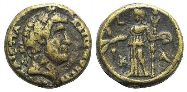 D/ Hadrian (117-138). Egypt, Alexandria. Fake Tetradrachm (23mm, 9.34g, 12h). Laureate bust r. R/ Demeter standing l., holding grain-ears, poppies and long torch. Cf. Emmett 832. Modern fake for study
