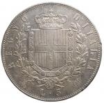 R/ Casa Savoia - Vittorio Emanuele II (1861-1878).5 lire 1874 M.Gig. 48.AG.Segnetti.BB-SPL. Leggera patina su fondi lucenti