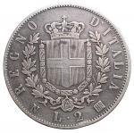 R/ Casa Savoia -Vittorio Emanuele II (1861-1878).2 lire 1863 N. StemmaPag. 506.AG. Colpettino. Bel BB+. Patina