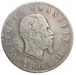 D/ Casa Savoia -Vittorio Emanuele II (1861-1878).2 lire 1863 Torino. Stemma. Gig 57.AG. MB/MB-qBB