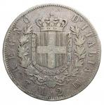 R/ Casa Savoia -Vittorio Emanuele II (1861-1878).2 lire 1863 Torino. Stemma. Gig 57.AG. MB/MB-qBB