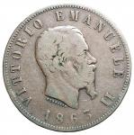R/ Casa Savoia -Vittorio Emanuele II (1861-1878).2 lire 1863 Napoli. Valore. Gig 58.AG. Colpetti. MB-BB. Non comune