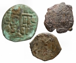 R/ Lotti - Bizantini. Insieme di 3 interessanti esemplari in Ae