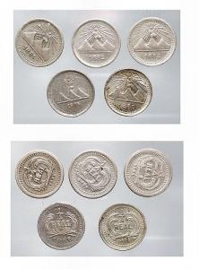 D/ Lotti - Guatemala.Lotto di 5 monete: 1/4 di real anni 1875, 1880, 1881, 1882, 1884.KM 146-151.AG.BB+ - SPL