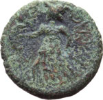 Reverse image of coin 8019