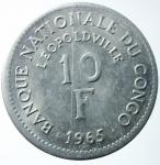 R/ Monete Estere. Congo. 10 franchi 1965. AL. SPL.x