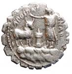 R/ Repubblica Romana -Gens Postumia.Aulus Postumius. 81 a.C. Denario. D/ Busto di Diana a destra con arco e faretra sulla spalla. R/ A. POST. A.F.S.N.ALBIN (Aulus Postumius, Auli filius, Spurii nepos, Albinus) Un addetto ai sacrifici vicino ad un altare asperge con un ramoscello un toro destinato al sacrificio. Cr. 372/1.Peso 3,7 gr. Diametro19,8 mm. BB-qSPL/BB+.