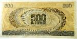 R/ Cartamoneta. Repubblica Italiana. 500 Lire Aretusa. FDS.