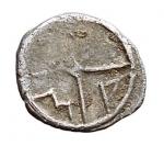 R/ Celti - Gallia. Massalia. (Marsiglia).385-220 a.C. Obolo. Ag. SNG COP.94-98. Peso 0,68 gr. Diametro 9,97 mm. qBB.