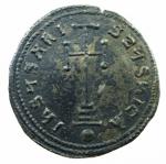 D/ Bizantini. Basilio I con Costantino. 867-886 d.C.Miliaresion. Ag. Costantinopoli. ca 868-879 d.C.D\ IhSyS XRISt yS nICA, Croce potente su tre gradini; sotto globetto R\ + bASI / LIOS CE / CONSTAN / TIN' PISTV / bASILIS / ROMEO', in sei linee. DOC 7; Sear 1708. Peso 2,65 gr. Diametro 27,00 mm. qSPL. Patina di collezione.