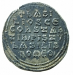 R/ Bizantini. Basilio I con Costantino. 867-886 d.C.Miliaresion. Ag. Costantinopoli. ca 868-879 d.C.D\ IhSyS XRISt yS nICA, Croce potente su tre gradini; sotto globetto R\ + bASI / LIOS CE / CONSTAN / TIN' PISTV / bASILIS / ROMEO', in sei linee. DOC 7; Sear 1708. Peso 2,65 gr. Diametro 27,00 mm. qSPL. Patina di collezione.