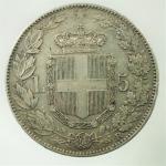 R/ Casa Savoia. Umberto I. 1878-1900. 5 lire 1879. AG.Cfr. Pag. 590. BB\BB+.