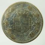 R/ Casa Savoia. Umberto I. 2 Lire 1884. Ag. Roma. Peso 10,00 gr. Diametro 27,50 mm. qBB.