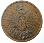 R/ Medaglie. Luigi XVIII. 1814-1824. Medaglia 1814. DEI GRATIA ET VOTO GALLORVM. Cu.Inc.De paroy. Diametro 40,00 mm. FDC. ex Kunst und Munzen A.G. Lugano.R.